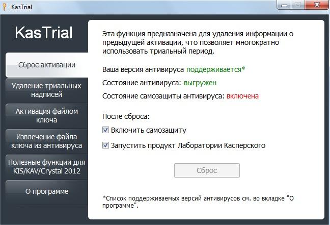 KasTrial v 1.6.1